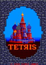 Tetris Arcade Title Screen.