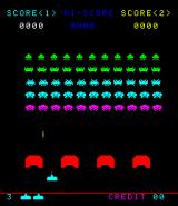 Space Invaders Arcade Start up position