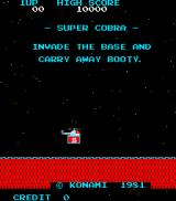 Super Cobra Arcade Title screen