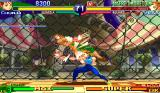 Street Fighter Alpha 3 Arcade Good Punch.
