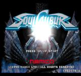 SoulCalibur Arcade Title Screen.