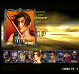 SoulCalibur Arcade Player Select.