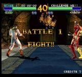 SoulCalibur Arcade Battle 1.
