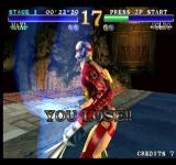 SoulCalibur Arcade You loose!!