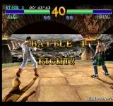 SoulCalibur Arcade Next Battle.
