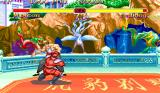 Super Street Fighter II Arcade M.Bison chokes Fei Long