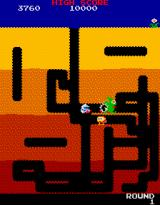 Dig Dug Arcade Pumping the monster