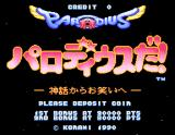 Parodius Arcade Title screen