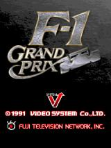 F-1 Grand Prix Arcade Title screen
