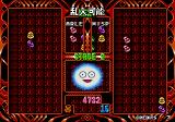 Puyo Puyo 2 Arcade Next battle