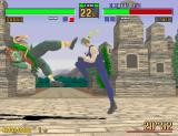 Virtua Fighter 2 Arcade Flying Lau
