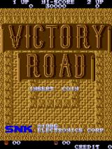Ikari Warriors II: Victory Road Arcade Title Screen.