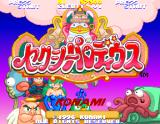 Sexy Parodius Arcade Title screen