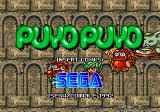 Puyo Puyo Arcade Title screen