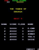 The Tower of Druaga Arcade Best 5