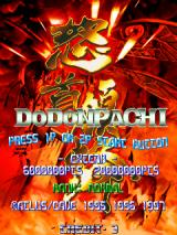 DoDonPachi Arcade title screen