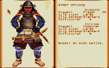 Conquest of Japan Atari ST Difficulty and player menu: both parties can be configured like city size, city form and so on, which is basically the difficulty of the game or - in multi-player game - the handicap