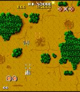 Terra Cresta Arcade Enemy plane is bad visible