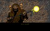 Wizardry: Crusaders of the Dark Savant FM Towns T'Rang