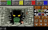 Dungeon Master II: Skullkeep FM Towns The monster rages because I took his apple