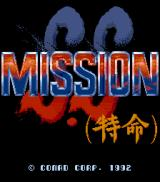 S.S. Mission Arcade Title Screen.