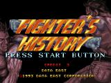 Fighter's History Arcade Title screen