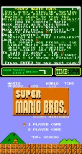 Super Mario Bros. Arcade Title screen