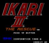 Ikari III: The Rescue Arcade Title screen