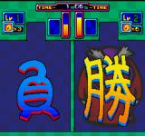 Bomberman: Panic Bomber FM Towns Lost to the final boss Baguro