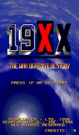19XX: The War Against Destiny Arcade Title screen