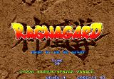 Ragnagard Arcade Title screen