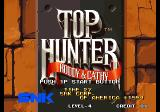 Top Hunter: Roddy & Cathy Arcade Title screen