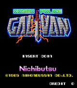 Galivan Arcade Title screen