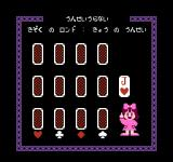 Apple Town Monogatari: Little Computer People NES What's in the cards for me?