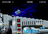 Galaxy Force II Arcade Big ship