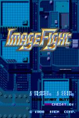 ImageFight Arcade Title screen
