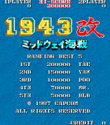 1943 Kai Arcade Title Screen.