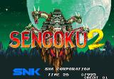 Sengoku 2 Arcade Title screen