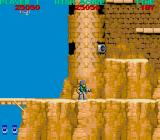 Bionic Commando Arcade Guns to watch out for.