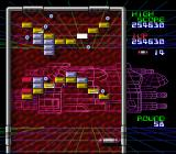 Arkanoid: Doh It Again SNES The D power-Up Divides your balls... Multiball!