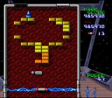 Arkanoid: Doh It Again SNES The T power-up creates this protective blue barrier
