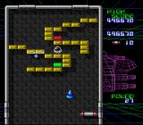 Arkanoid: Doh It Again SNES A difficult maneuver to get those last two blocks