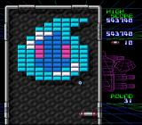 Arkanoid: Doh It Again SNES A Sperm?