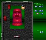 Arkanoid: Doh It Again SNES One form of DOH as a boss...