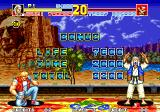 Fatal Fury Special Arcade Jubei Yamada posing after a win