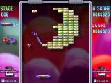 Blasterball 2: Revolution Windows The brick with the star will lead into a secret level