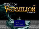 Sword of Vermilion Windows Title screen