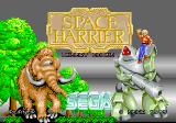 Space Harrier Arcade Title Screen.