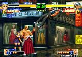 The King of Fighters 2000 Arcade Striker - Geese