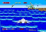 After Burner II Arcade Over sea